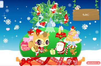 クリスマス・夜